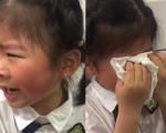 幼儿园毕业季!小朋友哭的梨花带雨:我不能像以前一样快乐了