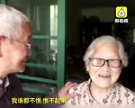 83岁老人寻55年前初恋:想到她就哭 再不看就见不到了