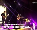 崔健、周云蓬两位中国的鲍勃迪伦,用歌声为诗歌护航