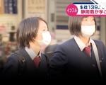 日本流感大爆发:一周内就诊人数超163万 学生戴口罩迎接高考