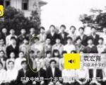 """華為海思""""芯片女皇""""何庭波:要強低調 中學就是學霸"""