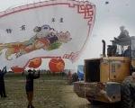 世界最大?他们开挖机放飞3千平米风筝,还有30人帮忙