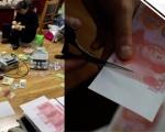 65岁大爷自学打印技术自己调墨 拿A4纸打印130多万元假币