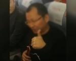 """男子飞机""""霸座""""脚蹬隔板 引起乘客不满后嘲讽:我正好想上电视"""