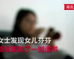 """仅凭女孩的""""一个字""""短信 民警厕所救回一条命"""